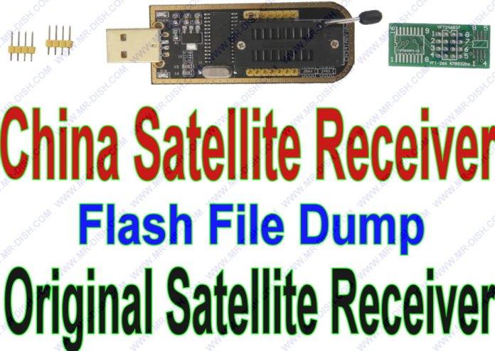 China Satellite Receiver Flash File Dump
