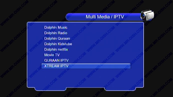 DISCOVERY X7 DR-555HD IPTV