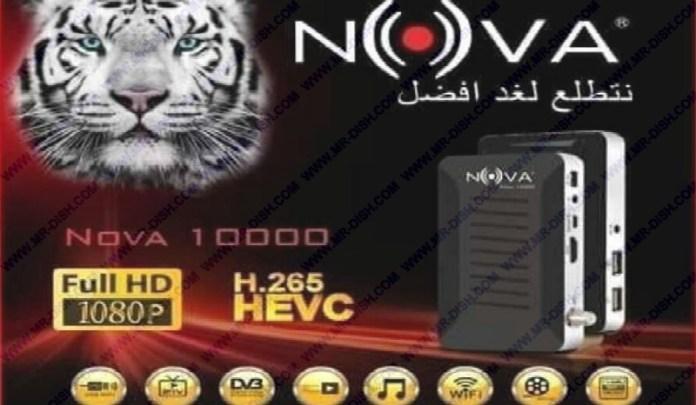 NOVA 10000 1507G 8M NEW SOFTWARE UPDATE