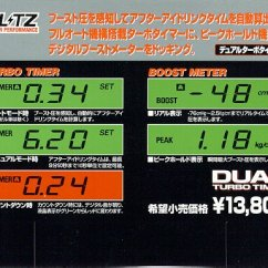 Hks Turbo Timer Wiring Diagram 96 Chevy Blazer Blitz Dual Great Installation Of Rh Mr2 Com