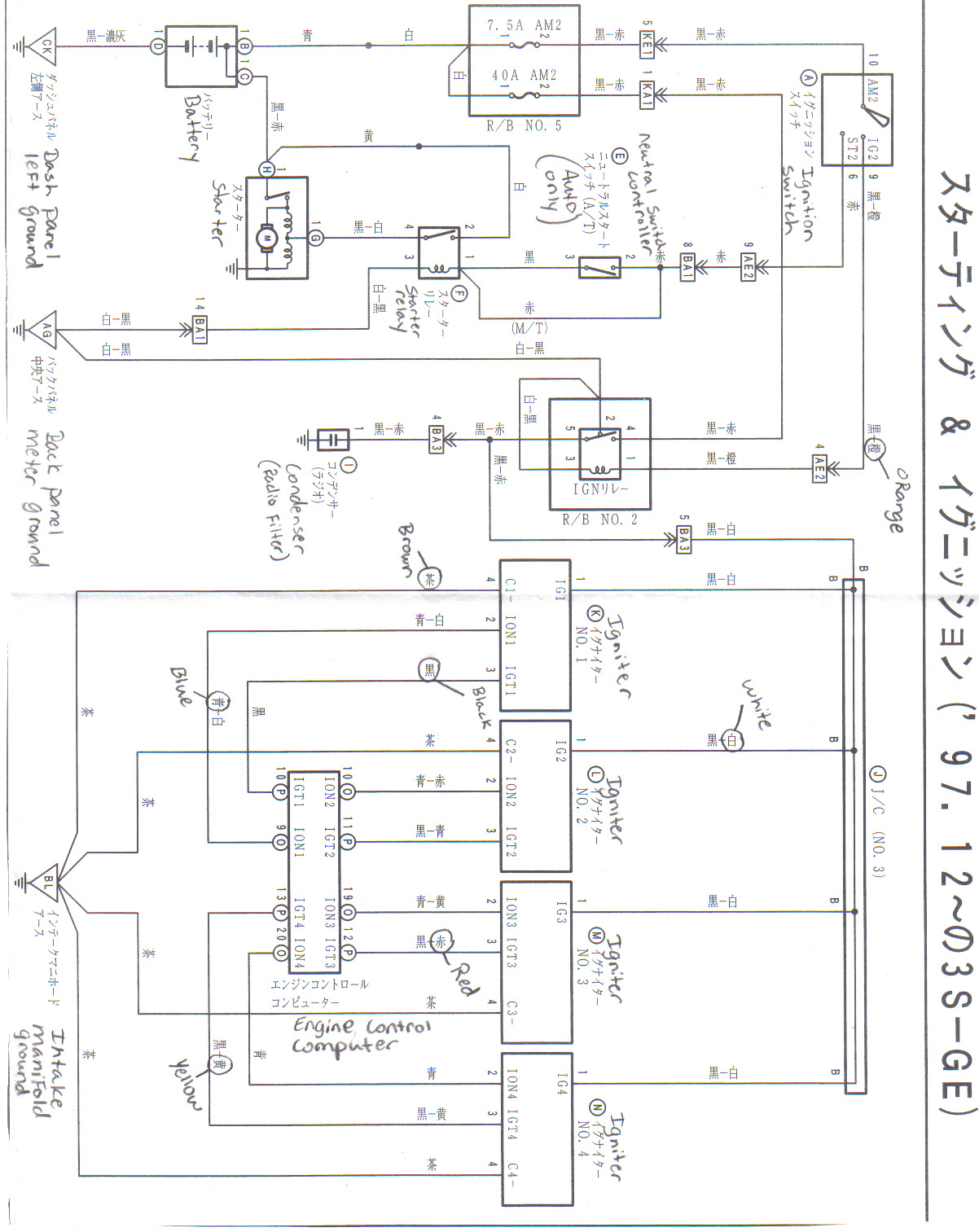 toyota mr2 radio wiring diagram ford f350 for trailer plug metra 70 1771 harness