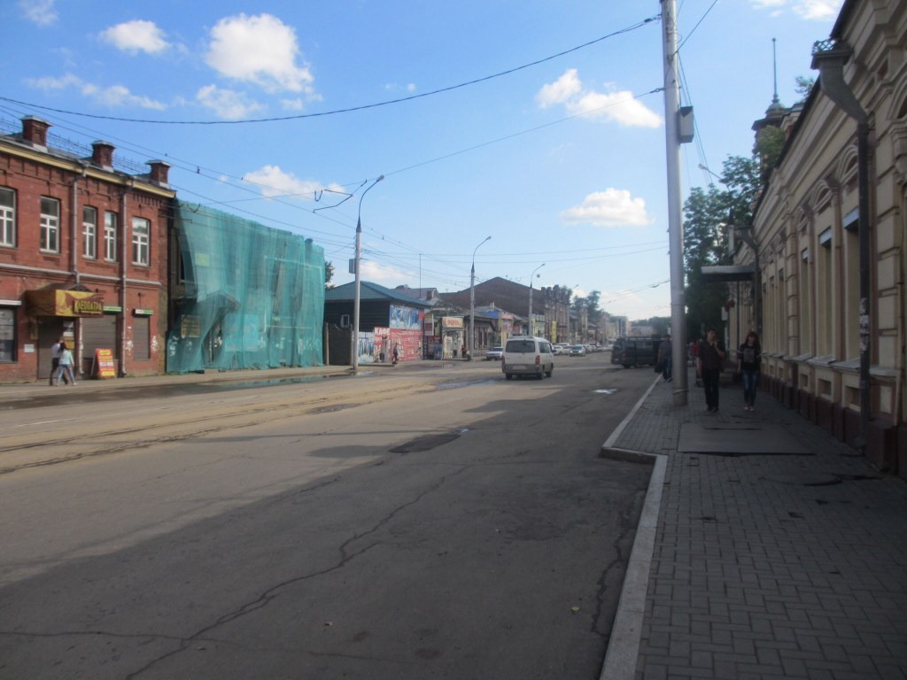 A street in Irkutsk, Siberia, Russia
