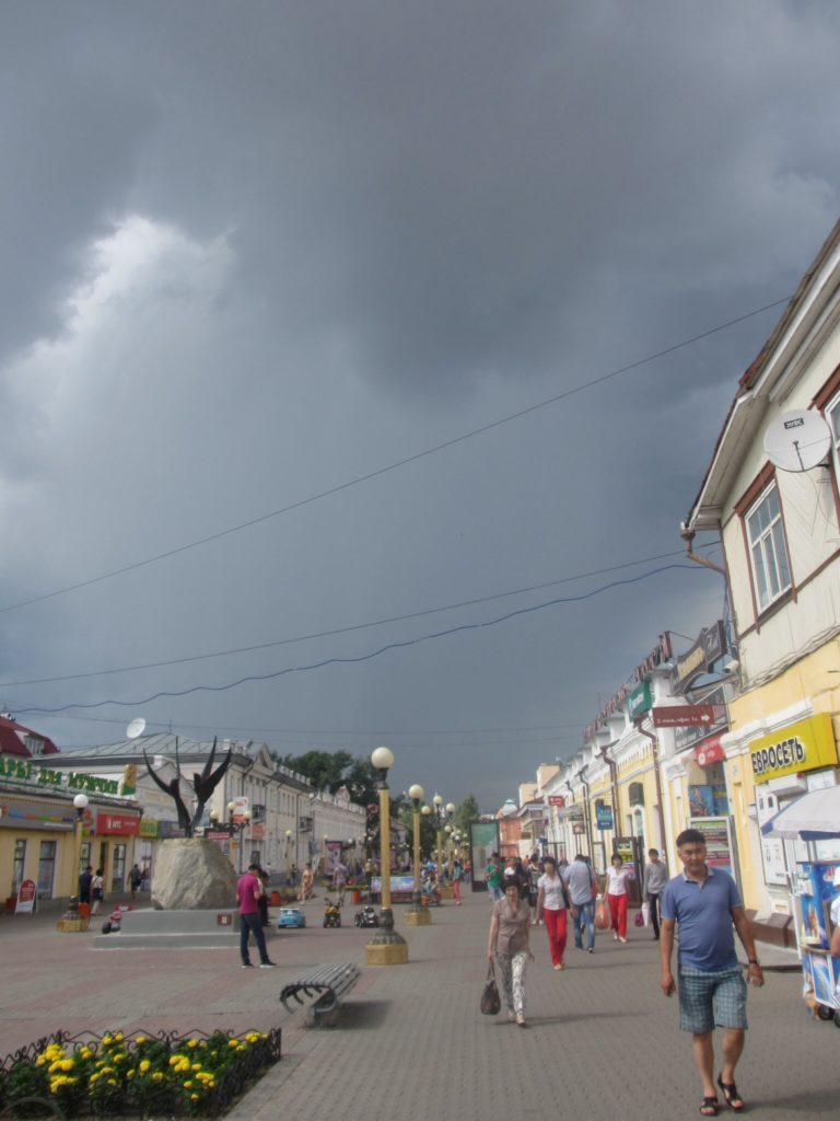 The storm on it's way! Ulan Ude, Siberia, Russia