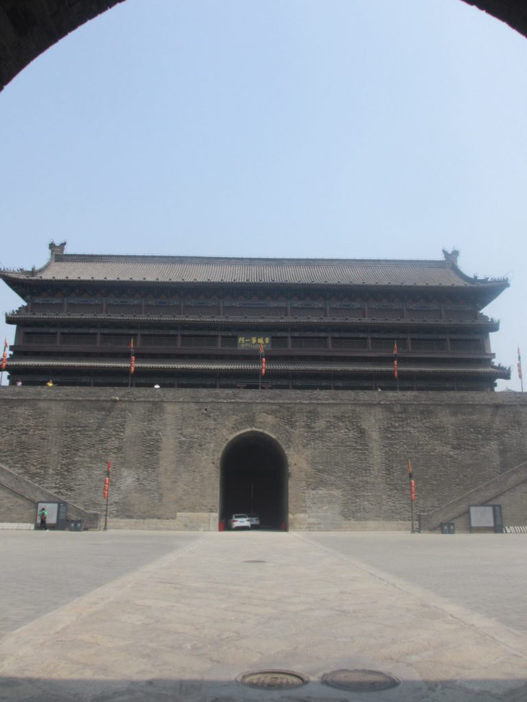 North Gate - Xi'an City Walls