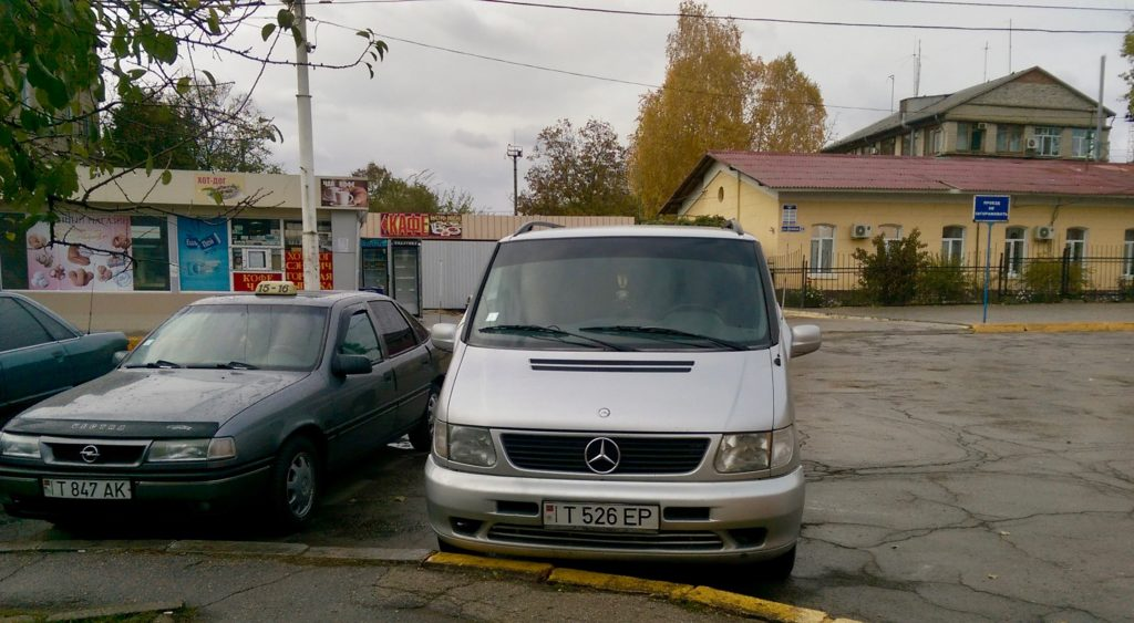 The minibus from Chisinau. Moldova to Tiraspol, Transnistria