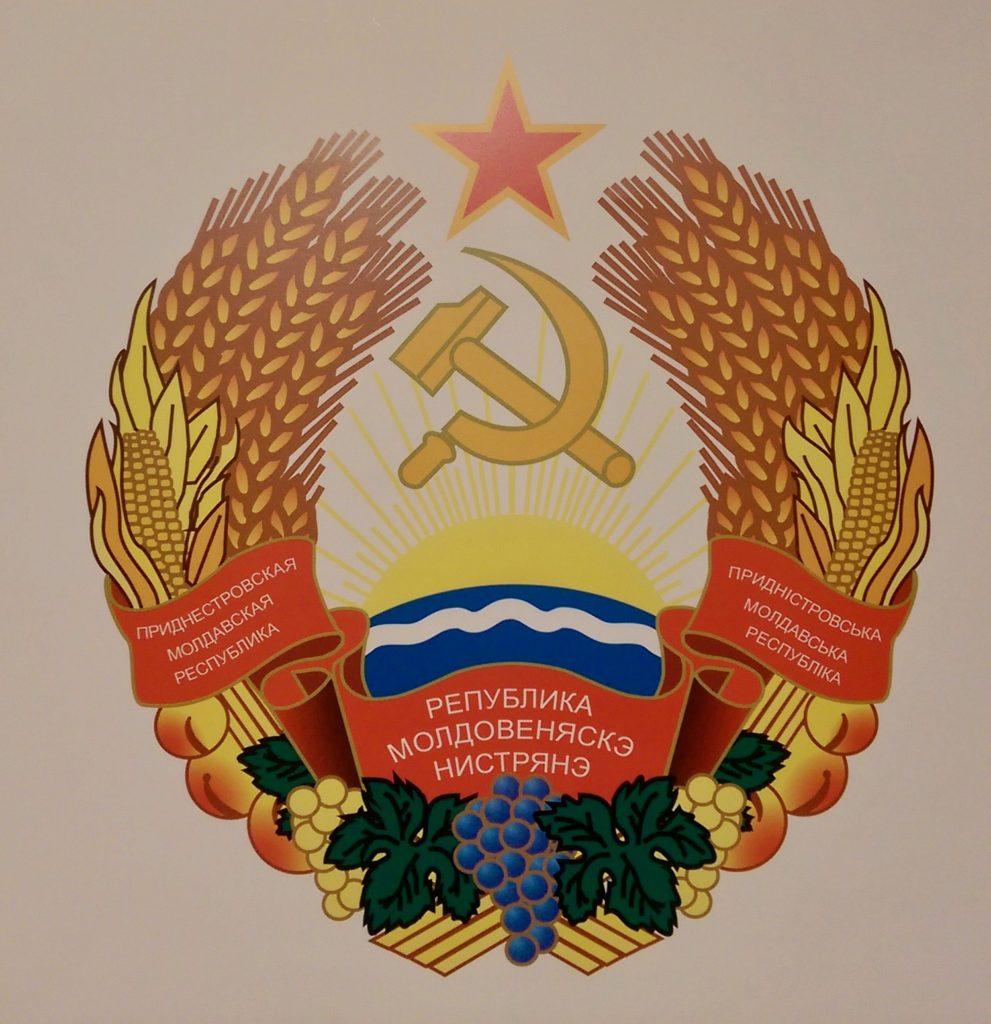 Transnistrian Emblem