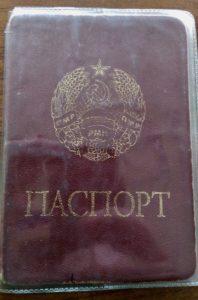 A Transnistrian Passport