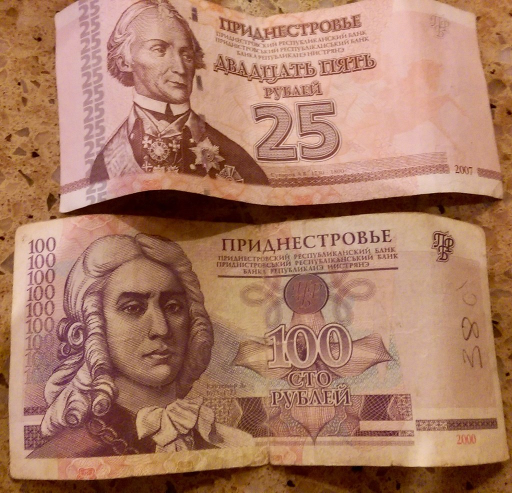 Transnistrian Rubles - the local currency