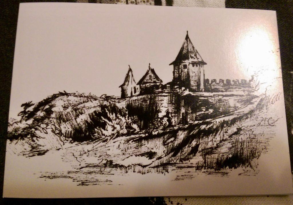 A postcard by Anton