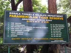 Parambikulam Wildlife Sanctuary Palakkad