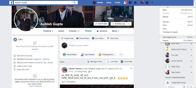 TIPS TO KNOW WHO VIEWED YOUR FACEBOOK PROFILE MOST 2019