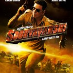 Sooryavanshi Movie Cast Trailer Release Date Poster Review