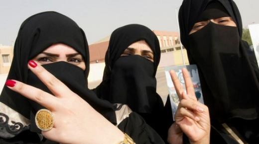 انفجار ملف بيع مغربيات في السعودية و جمعية حقوقية تتعهد بنشر تقرير صادم