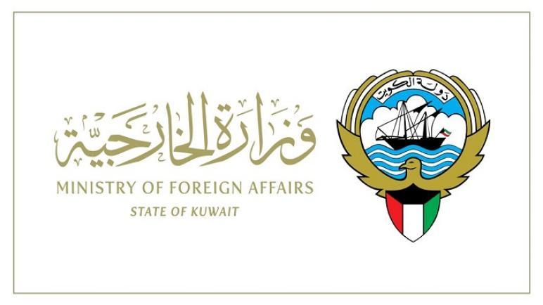 """الكويت تتبرع ب40 مليون دولار لمنطمة الصحة العالمية لدعم جهود مكافحة """"كورونا"""""""