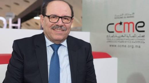 بلاغ: الدكتور عبدالله بوصوف يتبرع براتب شهر لصندوق الخاص بتدبير جائحة فيروس كورونا
