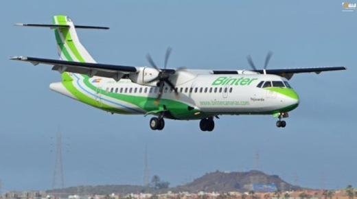 شركة الطيران ( بينتر ) تطلق خطا جويا جديدا يربط بين مراكش ومدينة فونشال ( البرتغال ) ابتداء من يوليوز المقبل