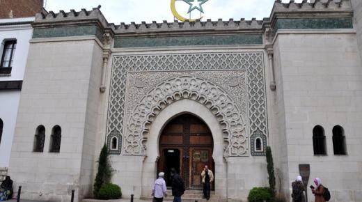 """تعليق صلاة الجمعة بمساجد فرنسا """"حتى إشعار آخر"""" (المجلس الفرنسي للديانة الإسلامية)"""