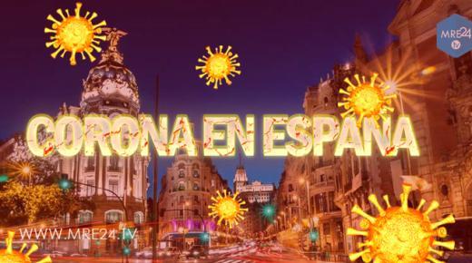كورونا في إسبانيا: تسجل حصيلة يومية قياسية جديدة قدرها 838 وفاة