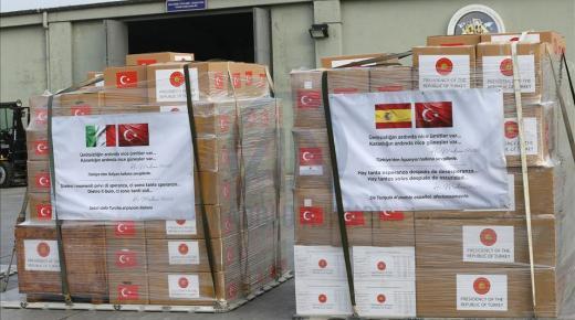 كوفيد-19 .. تركيا تقدم مساعدات طبية إلى إيطاليا واسبانيا