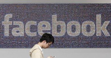 virus facebook 638x425 - Si vanta su Facebook di guidare senza patente, i vigili lo bloccano