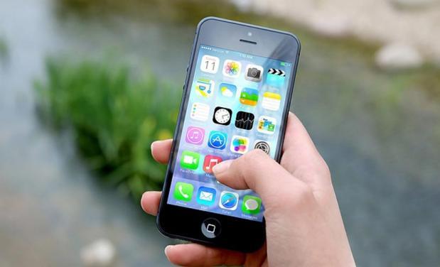 mara24 - Allarme Iphone: Trovato software che ruba tutti i nostri dati e foto