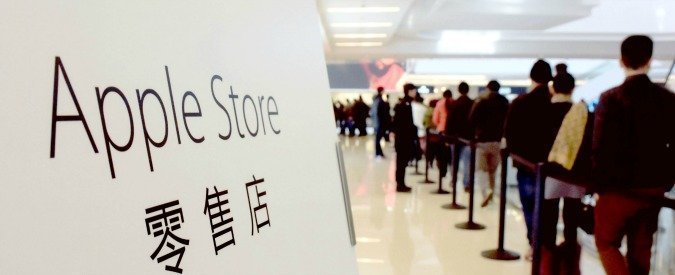 apple cina 675 - Apple: virus nell'App Store