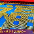 SognoCinese - Cina ll sogno cinese