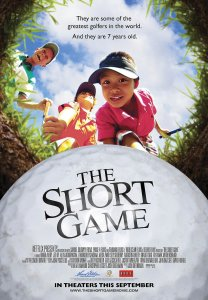 The Short Game film