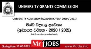 University Admission 2020 2021 UGC