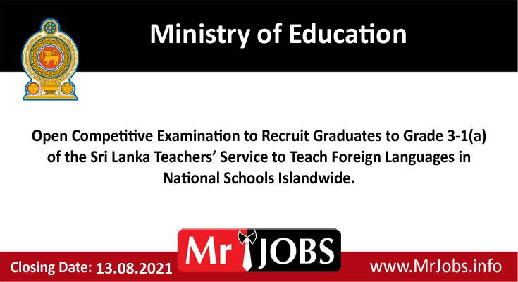 Ministry of Education Vacancies 2021