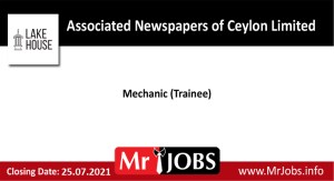 Associated-Newspapers-of-Ceylon-Limited