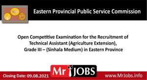 Eastern Provincial Public Service Commission Vacancies