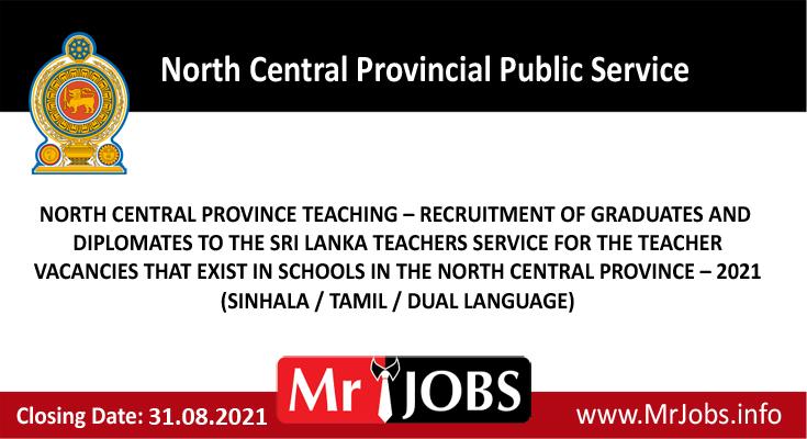 North Central Provincial Public Service Vacancies