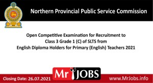 Northern Provincial Public Service Commission Vacancies