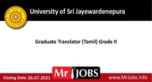 University of Sri Jayewardenepura Vacancies
