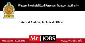 Western Provincial Road Passenger Transport Authority Vacancies