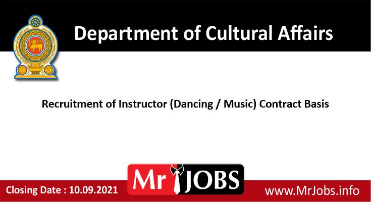 Department of Cultural Affairs Vacancies.jpg