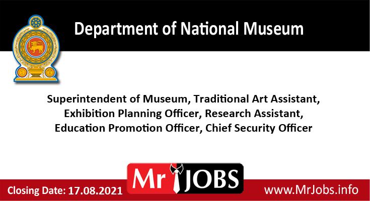 Department of National Museum Vacancies
