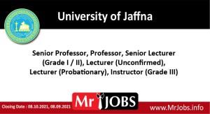 University of Jaffna Vacancies 2021