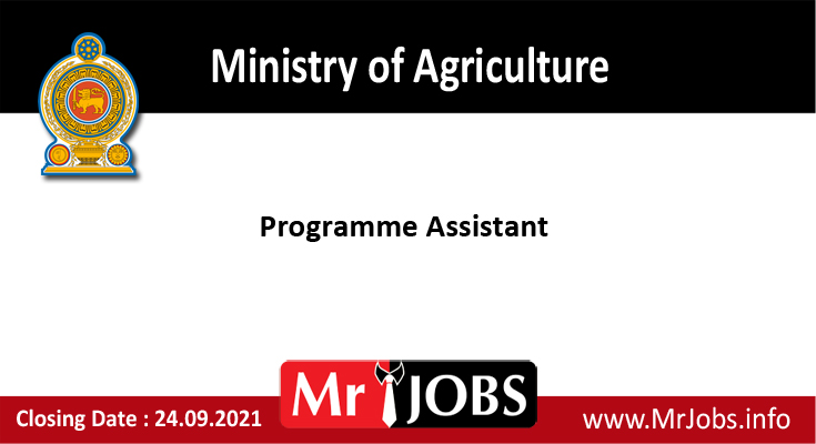 Ministry of Agriculture Vacancies