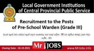 pre school warden vacancies 2021 central province