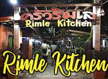 rimle-kitchen-restaurant-satun-halal-muslim-01-copy