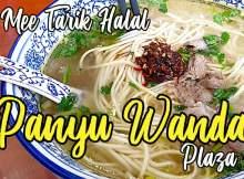 Mee Tarik Halal Muslim Guangzhou Panyu Wanda Plaza 04 copy