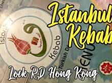 Restoran Istanbul Kebab Lock RD Hong Kong 01 copy