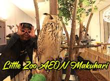 Cafe-Little-Zoo-AEON-Makuhari-Shintosan-Chiba-01 copy