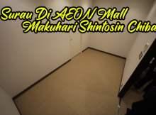 Surau-Di-AEON-Mall-Makuhari-Shintosin-Chiba-05 copy