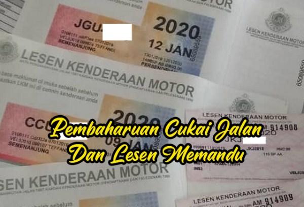 renew roadtax pos malaysia