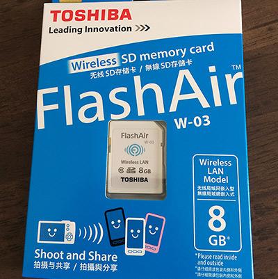 「FlashAir」楽しい!デジカメで撮った写真を簡単にSNSにシェアできた!