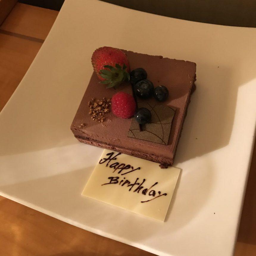 Conrad Hong Kong-生日蛋糕
