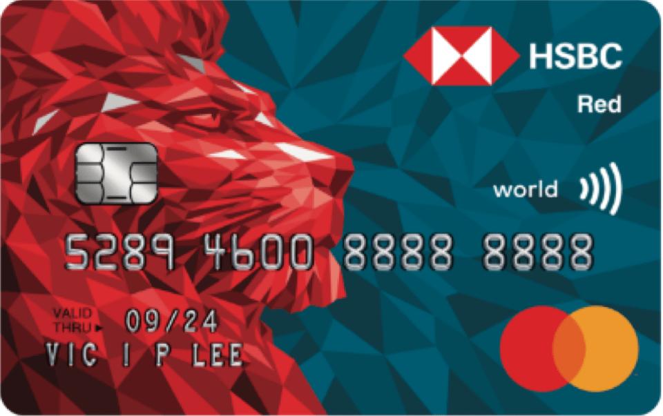 HSBC Premier資格 條件高信用卡 滙豐卓越理財申請難度同Avios優惠度成正比! – 里先生 Mr. Miles   里數攻略 ...